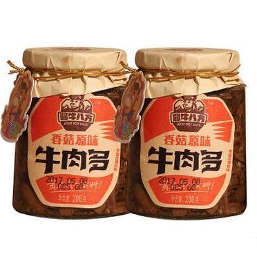 供应 香辣香菇牛肉酱