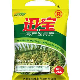 迅宝水稻高产返青肥2kg-