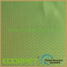 RPET足球格面料 RPET面料 RPET环保面料 可乐瓶面料