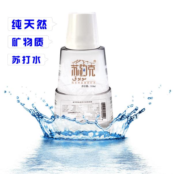 苏约克 纯天然益身苏打水 富含矿物质 活性弱碱 小分子团水 无任何添加