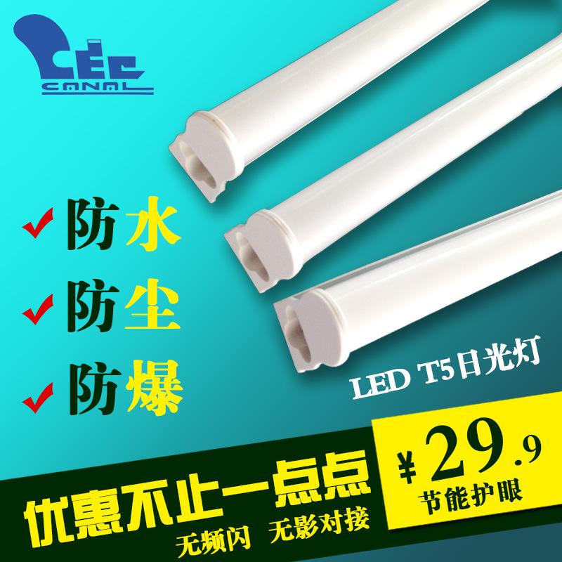 工厂直销LED日光灯 LED日光灯20W正白暖白日光灯 质保三年