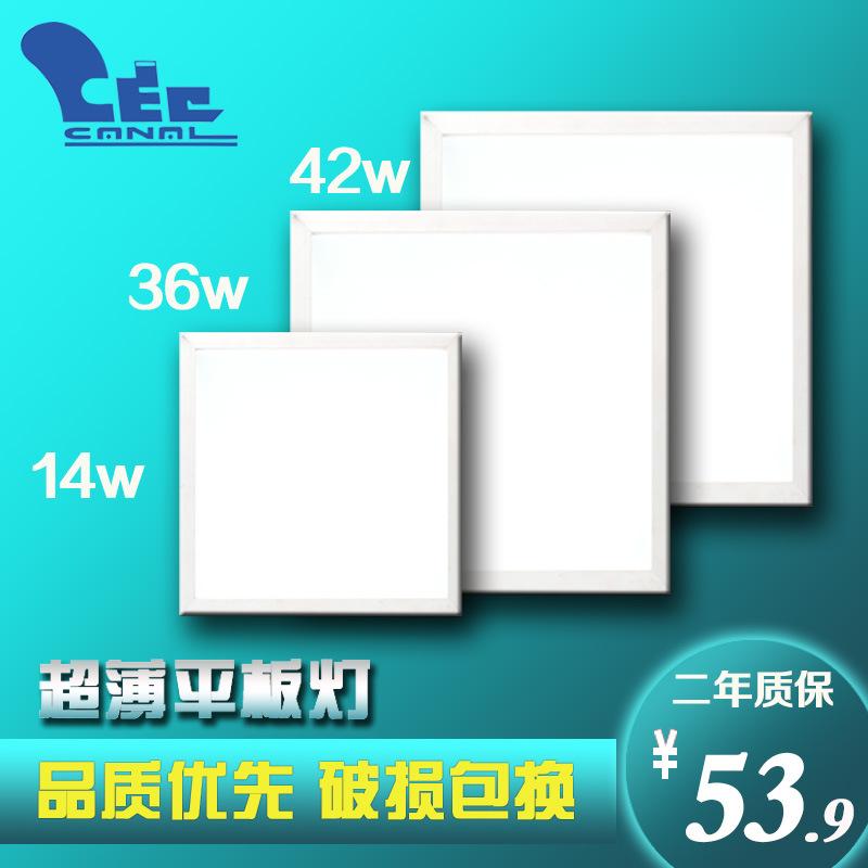 厂家供应 LED 平板灯 面板灯 14瓦 36瓦 42瓦