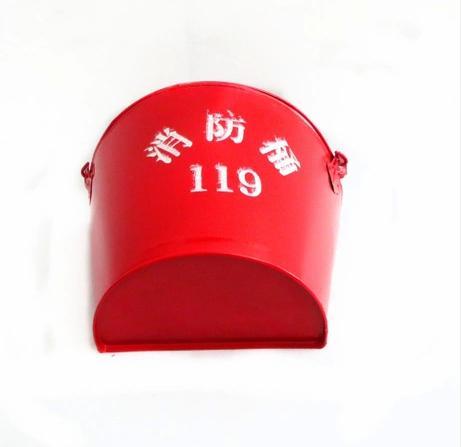 加厚型消防桶 黄沙桶 半圆烤漆桶 消防铁桶