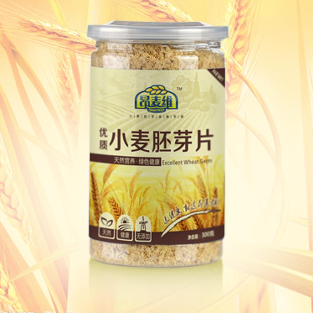小麦胚芽油软胶囊外用