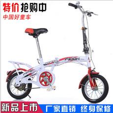 热卖爆款折叠自行车男女款式折叠12寸16寸儿童超轻单车自行车成人