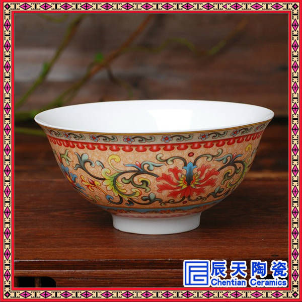 景德镇陶瓷碗 年终礼品餐具定制 商场促销礼品碗