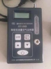 TYA-300S双路低流量空气采样器