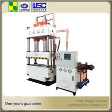 供应成都正西液压200T液压机定制