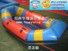 漂流用品 充氣漂流艇 皮劃艇 充氣船