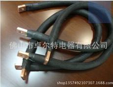 铜导电带 铜编织线软连接 电气设备软连接铜绞线 镀锡接地线
