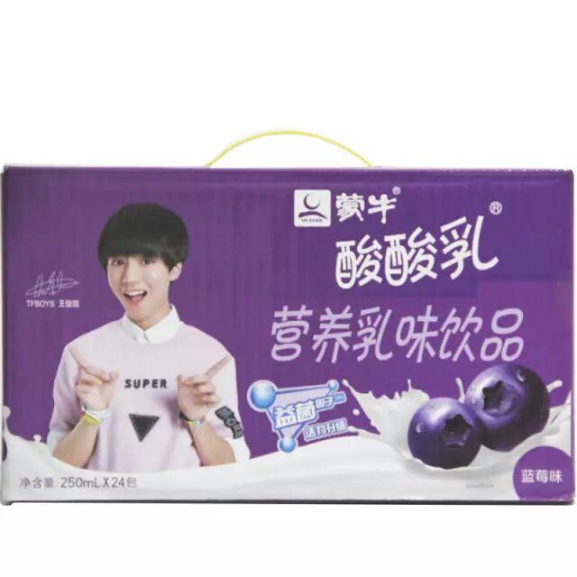 蒙牛酸酸乳蓝莓味250mlx24盒