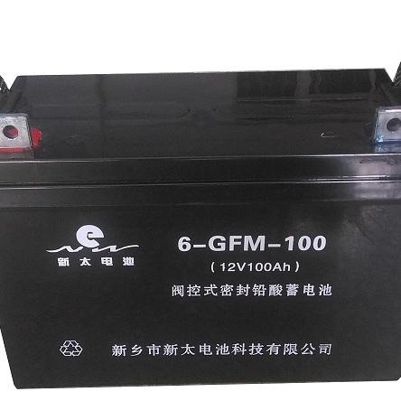 出售新太牌12V100AH固定型阀控式密封铅酸蓄电池