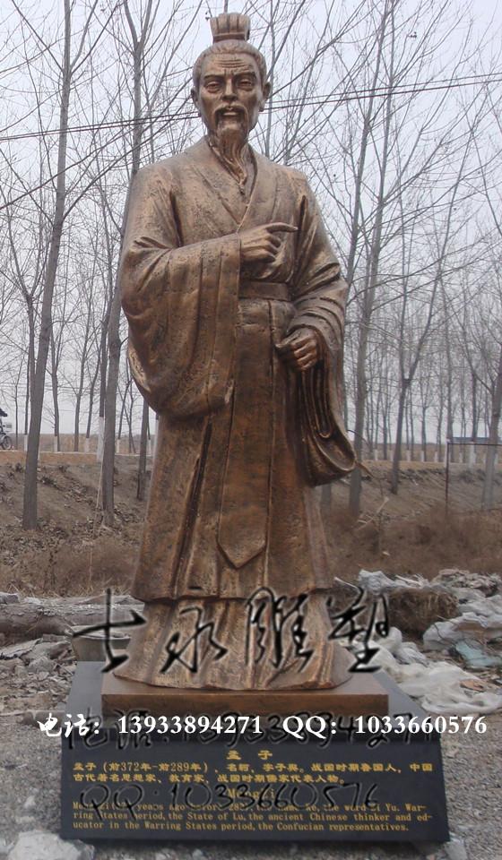 士永雕塑厂直销玻璃钢雕塑人物雕塑孟子雕塑佛像雕塑
