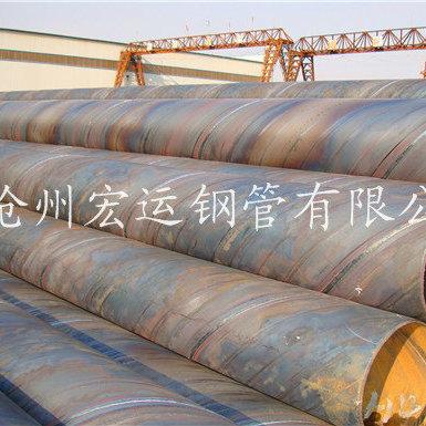 厂家直销低压流体输送用管GB3091碳素钢管材质Q235B规格齐全