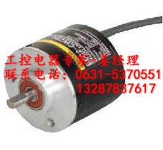 欧姆龙编码器E6C2-CWZ5B 600P/R 2M