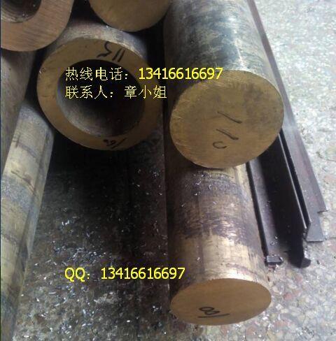 现货供应江铜QSn4-3、QSn4-4-4耐磨锡青铜棒 耐高温铜棒 六角青铜棒