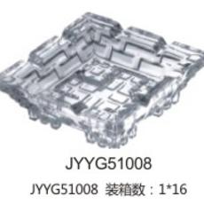 供应 厂家直销 佳颖 JYYG51008 玻璃器皿 烟灰缸 可定制