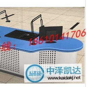 北京中泽凯达专业生产访谈桌免费安装及设计