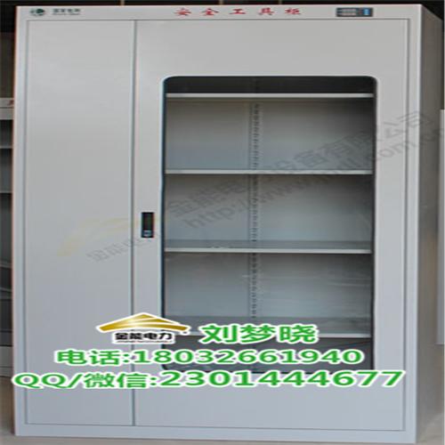 常規兩米高冷軋鋼板安全工具柜 全智能安全工具柜