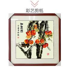 蔚县剪纸 多层彩色立体剪纸不褪色 礼品纪念品批发团购 礼品