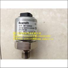 力士乐HM18-1X 210-V-S\V0\0压力传感器带带集成式电子器