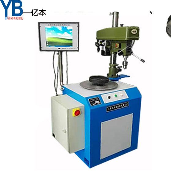 上海亿本YLD-5KG立式平衡机