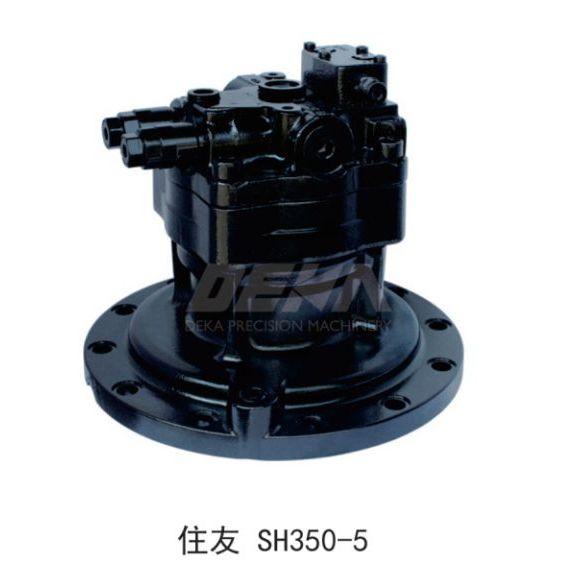 DEKA回转液压马达适用于住友SH350-5挖机