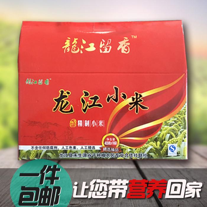 龙江留香精制小米 精品礼盒装 人工挑选小米 不添加色素小米 龙江小米 一盒包邮