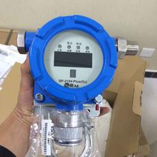 华瑞SP-2104Plus硫化氢气体检测仪