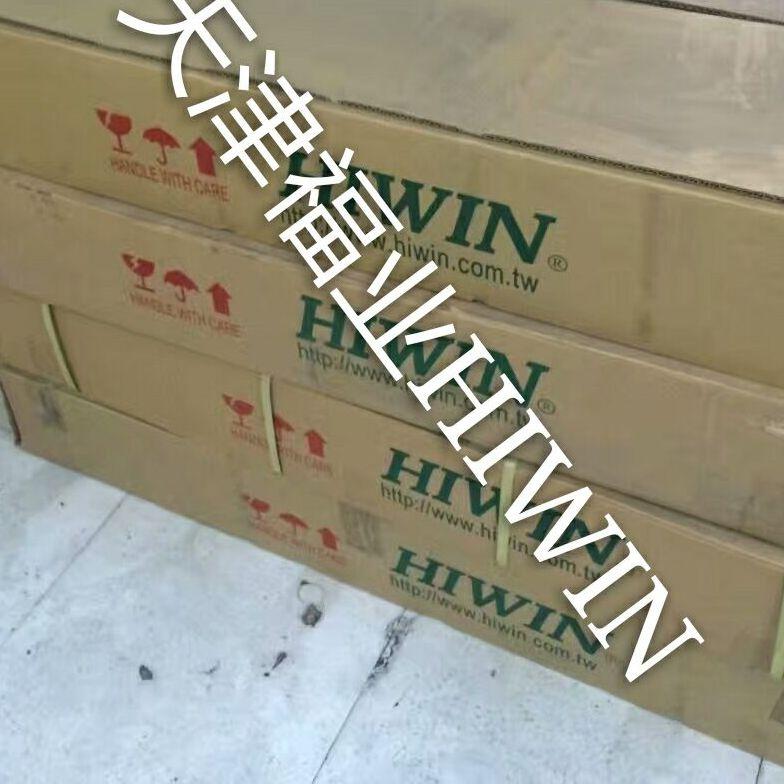 惊喜到货!台湾上银HIWIN导轨滑块RGW45HC 数量有限 先到先得 需要的来