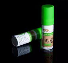 坊巷香城 天然沉香口腔喷剂 口气清新剂口腔喷雾剂 持久去除口臭口气男女香口喷