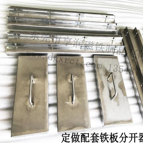 批量定做外包不锈钢带槽形铁板分层器 零件自动上料分张器