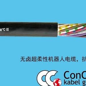 大量供应德国CONCAB拖链电缆 品质一流