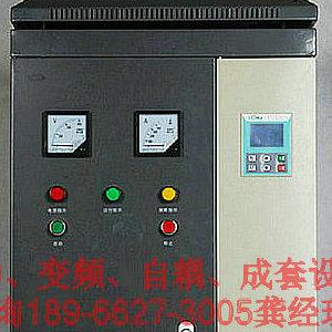 浙江库存现货LCR-200kW压缩机在线式软启动柜