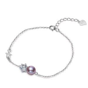 北海珍珠批发  批发淡水珍珠手链虎妈同款 7-8mm紫色 S925紫色