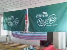 湖北旗帜订做
