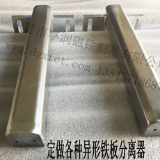 享润非标定做 异形磁力分料器 强力永磁铁板分张器 可批量