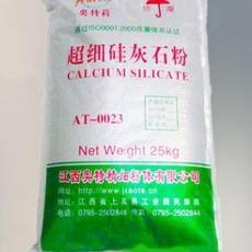 橡塑专用硅灰石矿纤