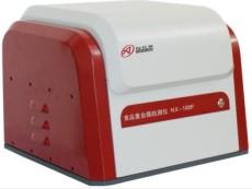 供应纳克NX-100F型食品重金属检测仪