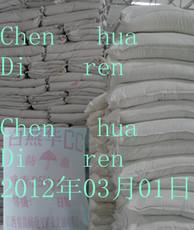 提供3500目白燕华CC