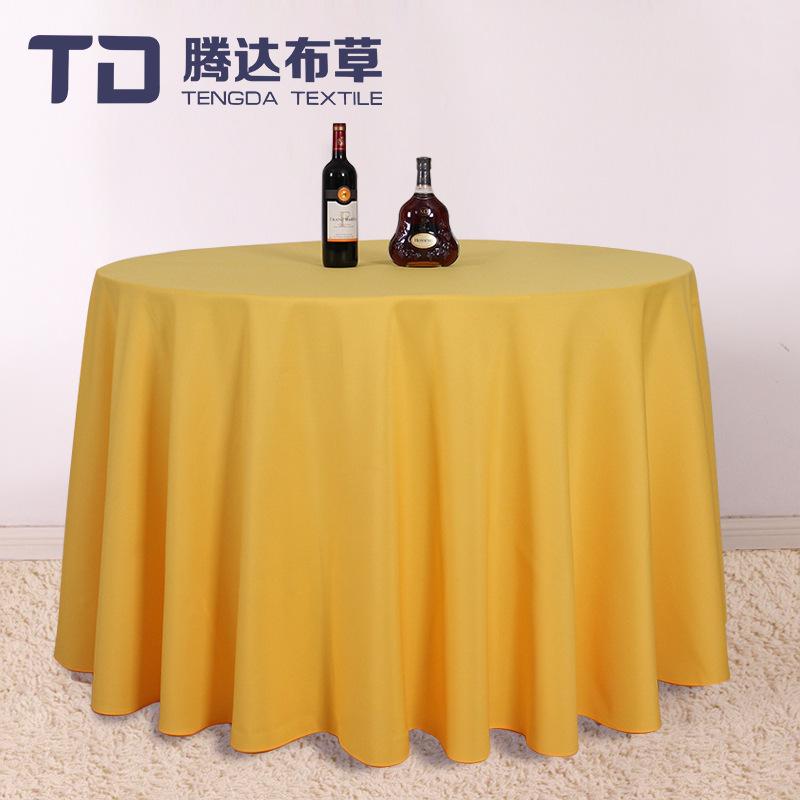 黄色酒店桌布厂家直销 优质涤纶酒店布草桌布 多色可供挑选