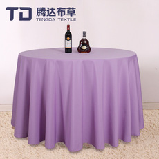 淡紫色优美酒店桌布厂家直销 腾达酒店布草淡紫色桌布