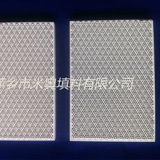供应烧烤炉用红外线蜂窝陶瓷发光板 150x135x13mm菱形陶瓷片价格