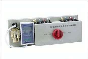 智能型KCQ2系列双电源自动切换系统