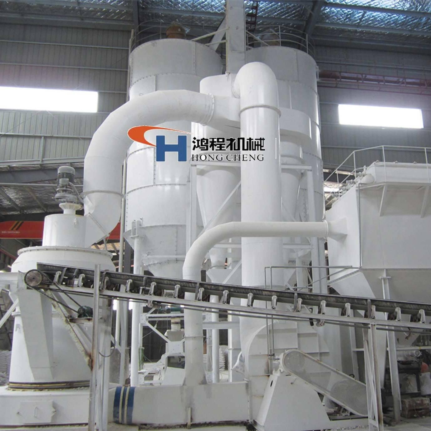 桂林鸿程供应雷蒙磨粉机大型摆式矿石磨粉机大理石重晶石磨粉设备