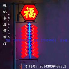 中山古镇LED鞭炮灯生产厂家-灯杆造型鞭炮灯具-亚克力鞭炮灯具