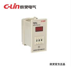 欣灵HHS1(JS14S) 999S 数显时间继电器AC220V