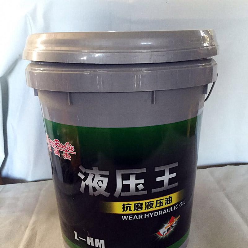 厂家低价直销L-HM46#抗磨液压油  量大优惠