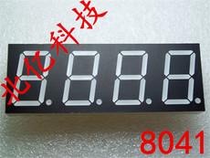 供应四位数码管 共阴共阳4位数码管 动态七段绿色光 8041BG