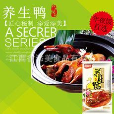 添美养生鸭速冻即食菜肴熟食年夜饭酒店专用菜品